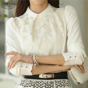 Dantelli Beyaz Gömlek Kombinasyonları 2